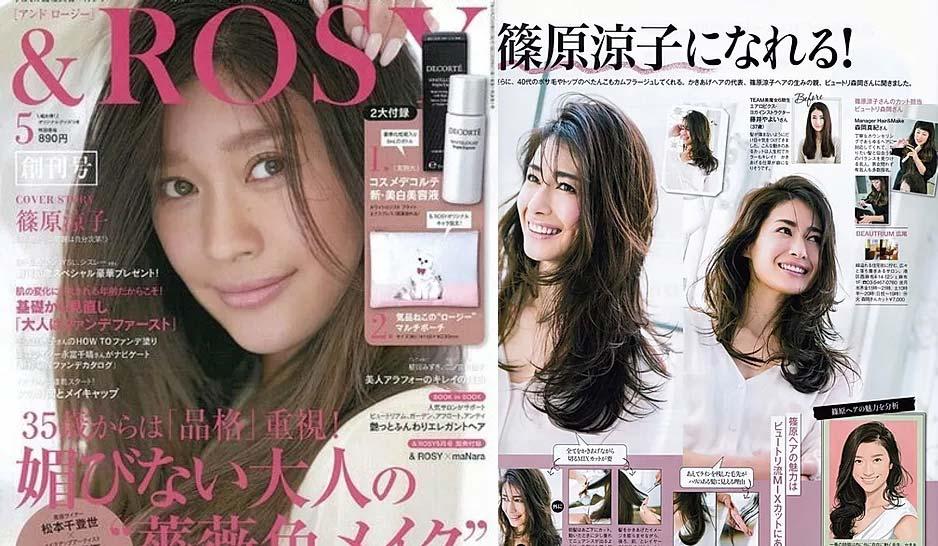 篠原涼子さんのメイクアップ